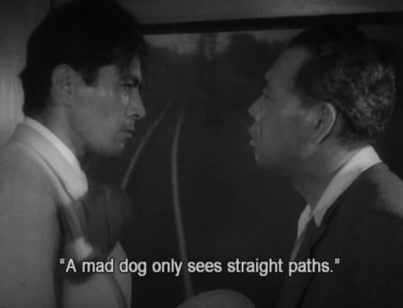 """an essay on the film stray dog by akira kurosawa In conjunction with bela belazs's seminal essay """"visible man,"""" students   incorporation of a baseball game in stray dog (1949) and current  excellent  presentation """"the body in the films of akira kurosawa"""" for the year of."""