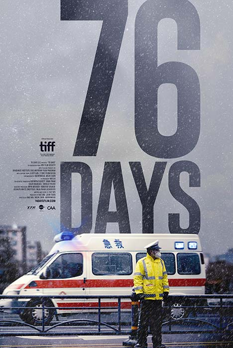 76days_digitalposter